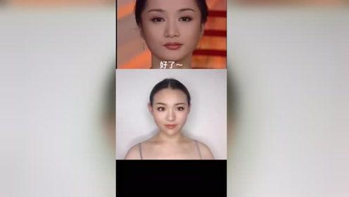 跟着彩妆大师毛戈平早期视频化妆会变成什么样子呢?
