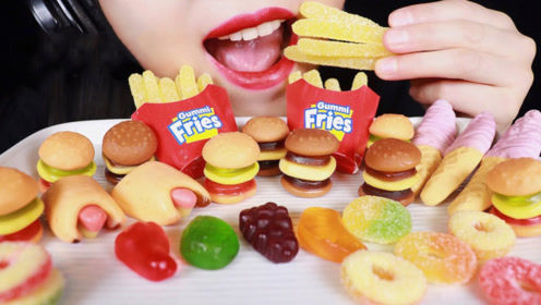 小姐姐吃超火糖果大餐:汉堡薯条还有冰淇淋,造型逼真吃到停不下来!