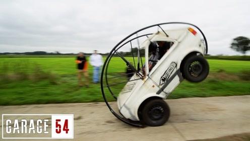 会翻跟头的小汽车你见过吗?老外试驾,比过山车好玩!