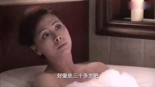 女子老公吃着碗里的望着锅里的,引起她不开心了