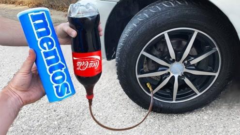 往轮胎里灌可乐和曼妥思,行驶起来会怎样呢?最后的操作认真的吗