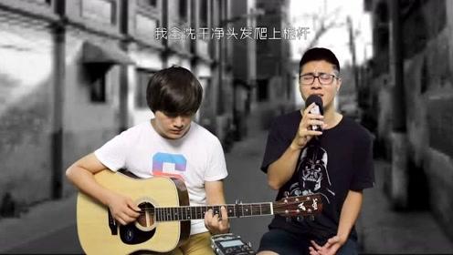 《米店》酷音小伟吉他弹唱教学自学教程