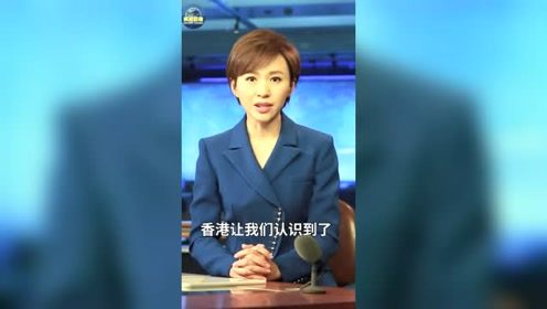 主播说联播丨澳门这项教育从娃娃抓起,欧阳夏丹看后喊话隔壁香港