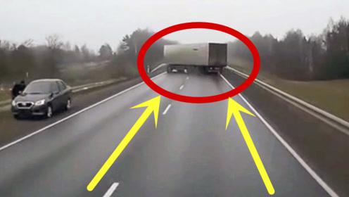 货车司机三个漂移,只为救下轿车一家,视频记载感人瞬间!