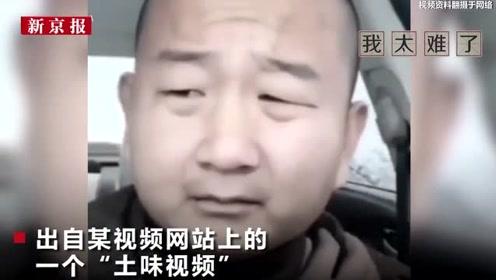 """2019年十大流行语:""""咱也不敢问""""""""雨女无瓜""""因不够""""创新""""未上榜"""
