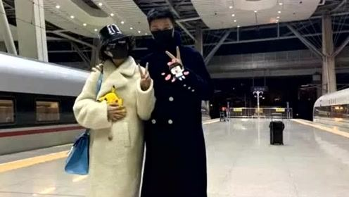 范冰冰坐高铁返京老爸在车站迎接 二人包裹严实开心比耶