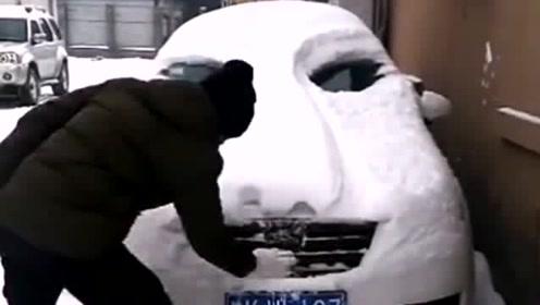 老公非要把车整成这样,说开出去拉风,作为东北人是没见过雪还是咋滴?