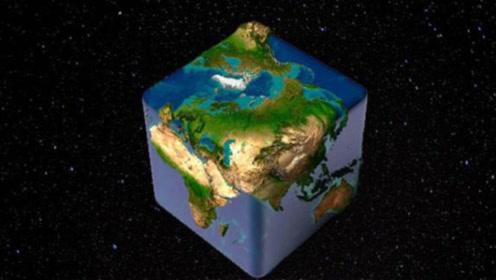 假如地球是立方体的,我们的世界会发生什么变化?
