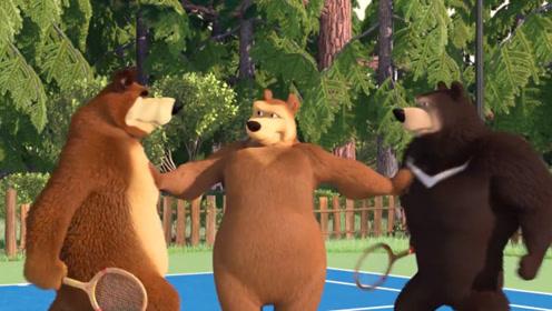 建网球场为讨女神欢心,结果被坏熊抢了风头,一场比赛一触即发!
