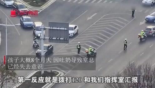 """""""霸道""""!郑州街头警车开道,16名警力紧急护航!孩子已失去意识"""