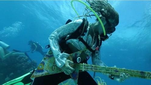 美国海底音乐节,潜入海底开派对,背后还有这个目的