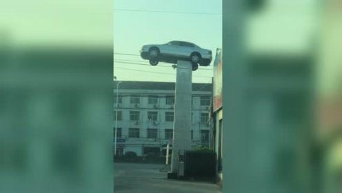 谁能告诉我它是怎么上去的?
