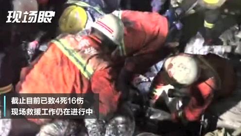 浙江海宁印染厂污水罐疑爆炸多人被困 现已致4死16伤