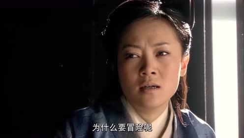 影视:狂妄官兵搜查姑娘,怎料姑娘武功高强,高超武功暴揍官兵!
