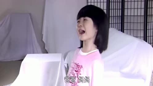 小女孩一觉醒来,发现爸妈带着哥哥消失,连被子都没给她留下!