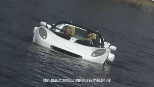 汽车厂商造水下超跑,能以5公里时速在水面行驶,老外带女朋友试