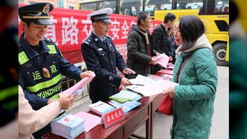 """印江公安开展""""12.4""""宪法宣传日宣传活动"""