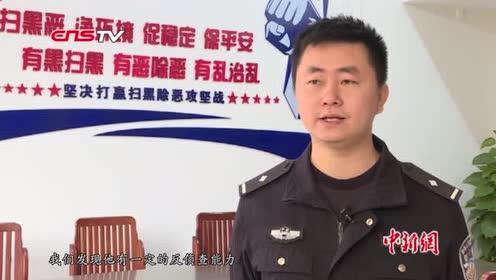 广西一金店逾300件黄金首饰被盗警方26小时成功破案