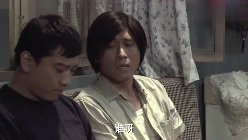 桂林与好哥们聊天正欢,哥们却说自己失恋了,直接把大家伙整乐了