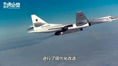 新型轰炸机下线,性能首次被公开,载45吨核弹航程1.3万公里