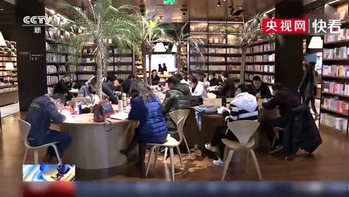 """""""网红书店""""人流如织,却是买书的寥寥大多在拍照,书店还是要回归读书本身"""