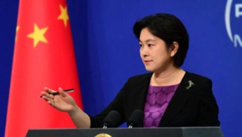 """外交部警告:外籍华人明星请剪掉你的中国护照,禁止在中国""""圈钱"""""""