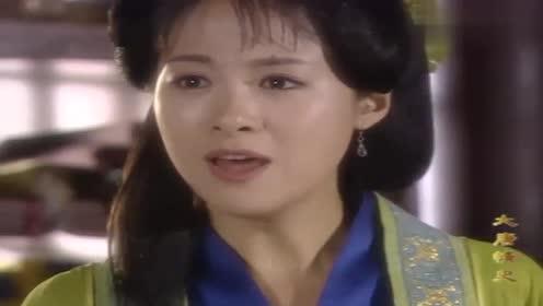 高阳公主不甘心嫁人,请求辩机和尚带她私奔:带我走我就嫁给你