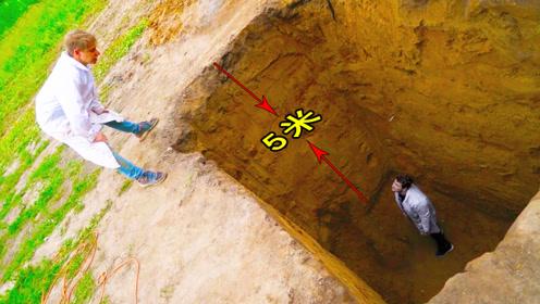 掉进5米深坑,空手也能逃生吗?实验证明一切皆有可能!