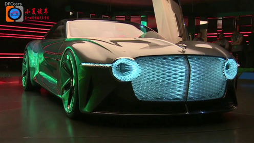 以奢侈豪华著称,宾利EXP 100 GT实拍来袭,有钱人的专属
