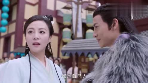 灵剑山:季阳城F4登场!女主是她,王陆等人看傻眼了!