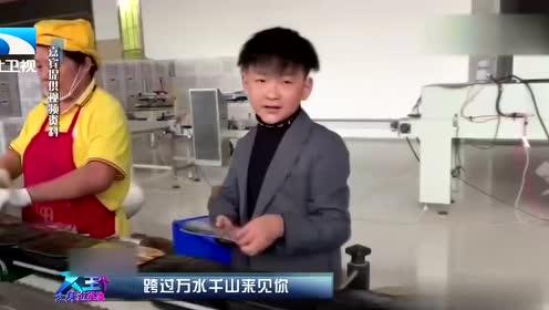西安小伙身高低于常人 但事业的成功却给他带来了巨大的自信