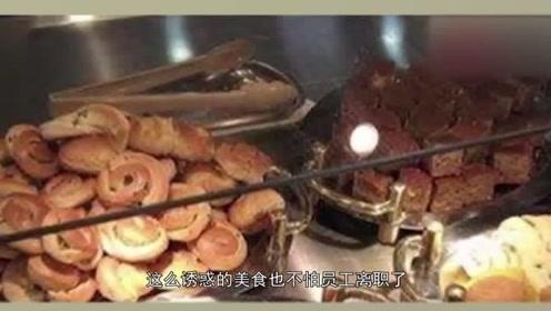 """""""国家级""""央视食堂曝光,简直是""""吃货天堂"""",难怪不怕员工离职"""