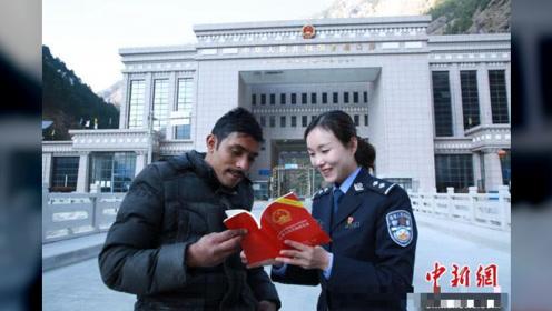 西藏边检站开展宪法宣传活动