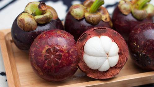 """山竹号称""""水果皇后""""营养高,但不是所有人都能吃,这三类人尤为注意"""