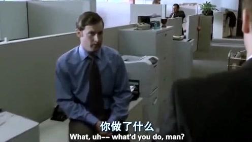 小伙意外获得阴阳眼,再次回公司时,被眼前一幕吓傻