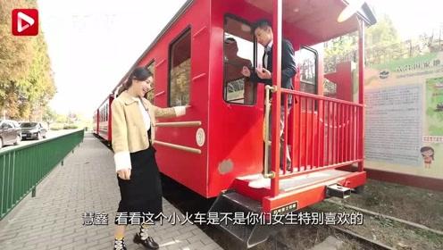 游遍江苏丨慢,所以更浪漫,快来南京六合体验最慢小火车!