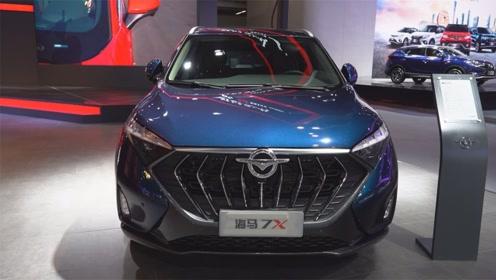 海马7X首秀广州车展 海马品牌全面发力