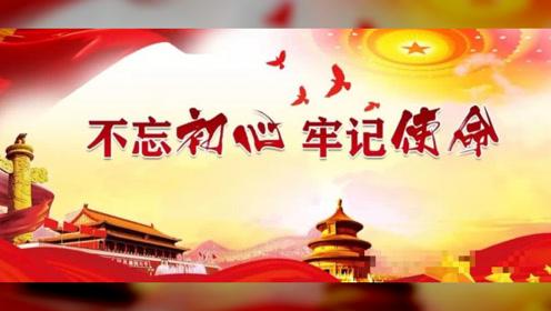 刘勇到清凉店镇宣讲十九届四中全会精神
