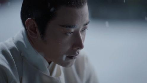 用《烟火里的尘埃》打开《鹤唳华亭》,最惨男主萧定权,真的太虐了!