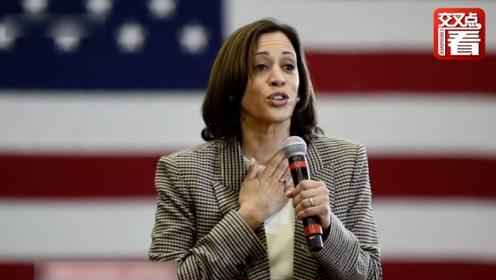 首位参加美国总统竞选的黑人女性宣布放弃!原因你绝对想不到