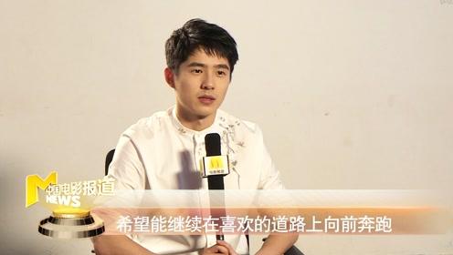 """""""星辰大海""""刘昊然:演员对表演要有敬畏之心"""