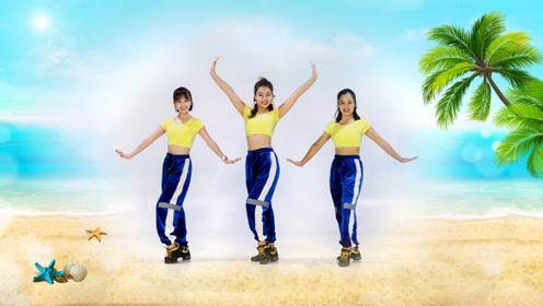 糖豆广场舞课堂《带我去看海》活力动感健身操,潇洒又过瘾