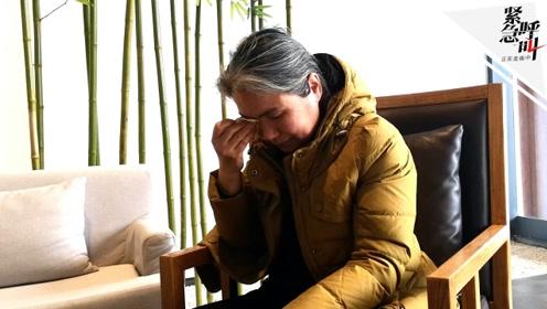 紧急呼叫丨张志超奸杀疑案开庭5小时未宣判 母亲:我的生活就是为儿子申诉