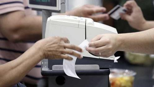 纽约计划禁止纸质收据,因可能导致乳腺癌、不育、脑损伤等