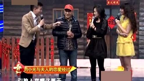 赵四的老婆竟然这么漂亮,头一次见他们同时登台,看起来很幸福