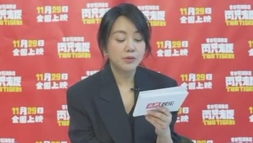 佟湘玉再次上线,闫妮用陕西话读鸡汤文,浓浓的《武林外传》风