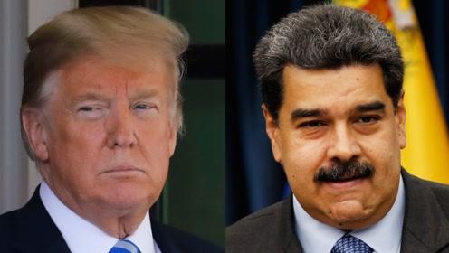 重大转变?外媒:美改口称无意对委内瑞拉动武