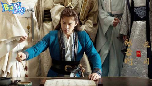 宝藏剧《庆余年》太上头了 张若昀独家回应欢脱属性:向天再借五百年