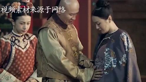 富察皇后和魏璎珞做过同一件事,为何待遇却大不相同?