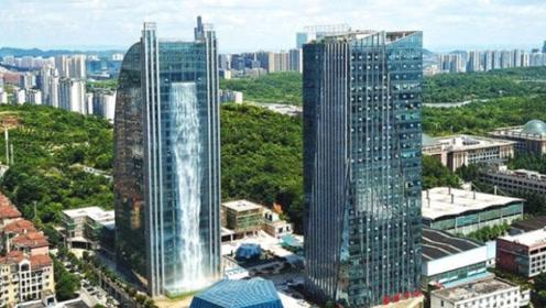 """中国最""""神奇""""的大楼,悬挂了一条108米瀑布,一小时电费800元!"""
